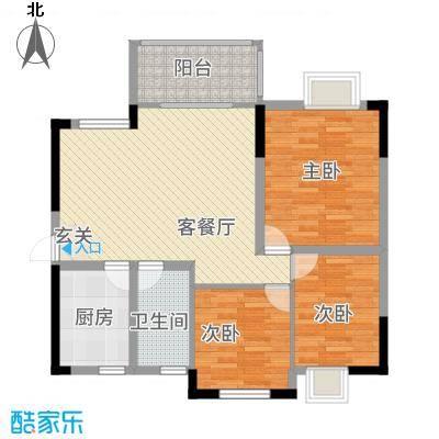 渝阳圣水明珠16.00㎡A1户型3室2厅1卫1厨