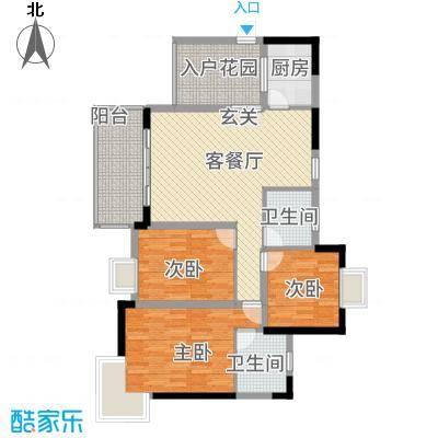 渝阳圣水明珠122.00㎡B3户型3室2厅2卫1厨