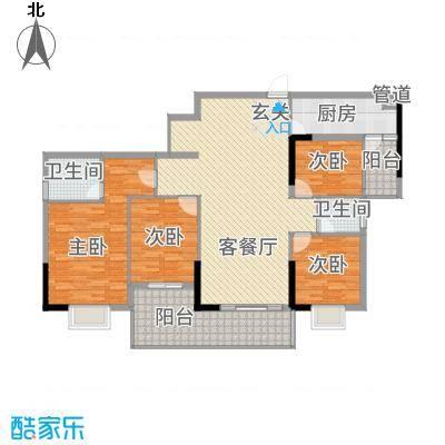 永发大厦CCI20131204_0000户型