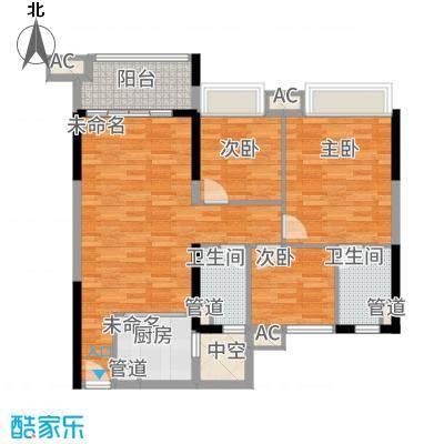 涛汇尚品4.00㎡4座06户型3室2厅2卫1厨-副本