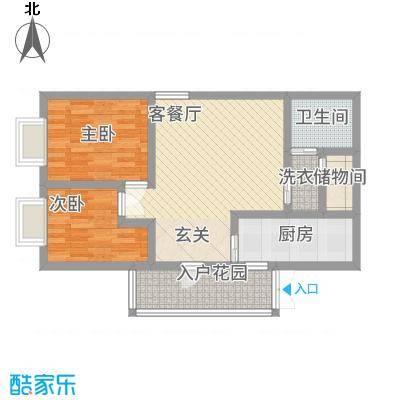 中力广场81.22㎡A区户型