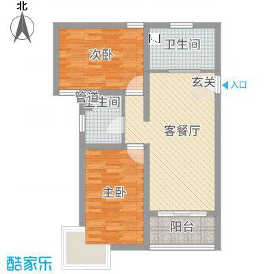 凤凰公社8.60㎡C户型2室2厅1卫1厨