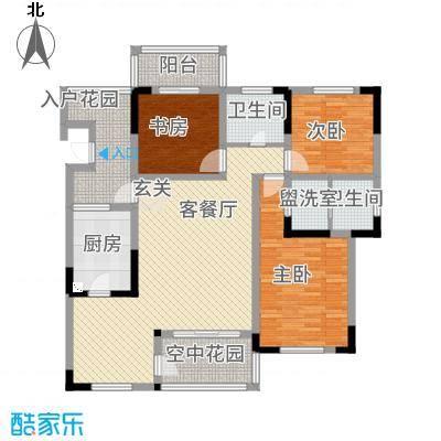 半山蓝湾128.18㎡电梯洋房D3户型3室2厅2卫1厨