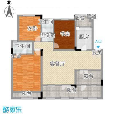 半山蓝湾132.13㎡花园洋房H7户型3室2厅2卫1厨