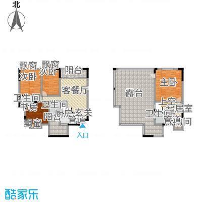 兴苑翠薇园165.00㎡J跃户型4室2厅2卫1厨