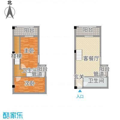 古越扬帆・城市广场B2楼中楼户型