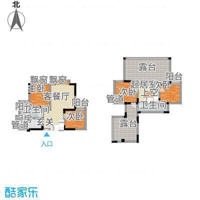 兴苑翠薇园126.00㎡B跃户型4室2厅2卫1厨