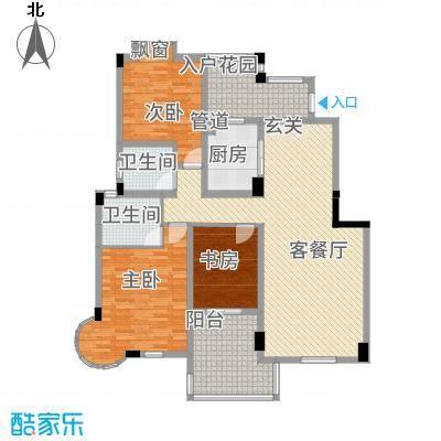 CLD未来城四期141.67㎡H户型3室2厅2卫1厨