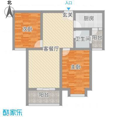城市风情4.50㎡B户型2室2厅1卫1厨