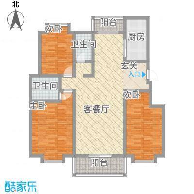城市风情128.76㎡E户型3室2厅2卫1厨