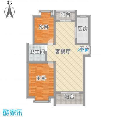 城市风情4.86㎡C户型2室2厅1卫1厨