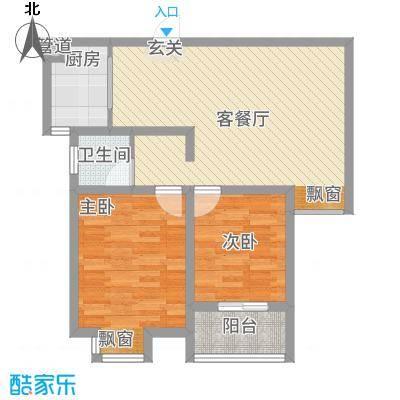 福星新城84.00㎡精致户型2室2厅1卫1厨