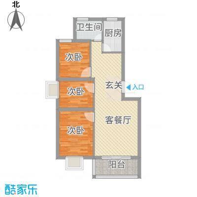 万泰颐轩84.81㎡日照户型