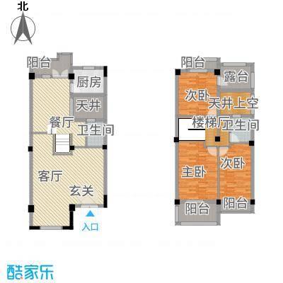三江锦绣江南165.00㎡户型4室2厅2卫1厨