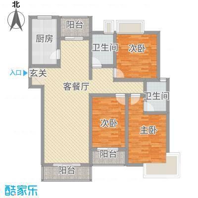 园城豪景141.00㎡A3户型3室2厅2卫1厨