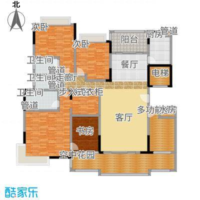 星湖尚景苑193.18㎡2号楼01户型4室2厅3卫-副本
