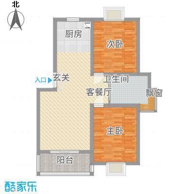 锦书清华里5#2户型2室2厅1卫1厨