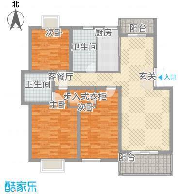 锦书清华里13#2户型3室2厅2卫1厨