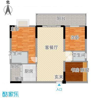 金翠峰1号4户型3室2厅2卫1厨