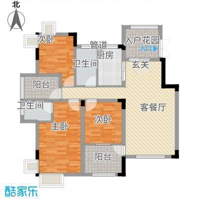 韶嘉香悦四季123.00㎡G户型3室2厅2卫1厨