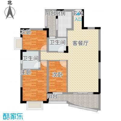 芳菲苑131.71㎡玉兰阁03单位户型3室2厅2卫1厨