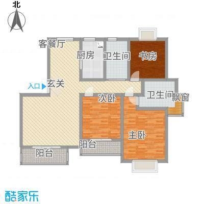 锦书清华里7、8#户型3室2厅1卫1厨
