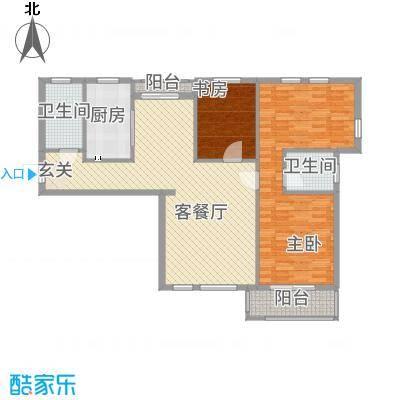 惠康新地137.16㎡B1户型3室2厅2卫1厨