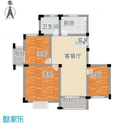 高尔夫家园11.60㎡1106户型3室2厅1卫