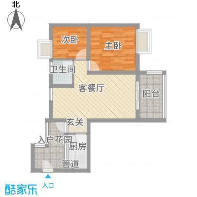 骏逸东山二期283.85㎡J2户型2室2厅1卫1厨