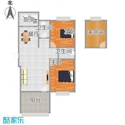 90平两室两厅两卫一厨-副本-副本-副本