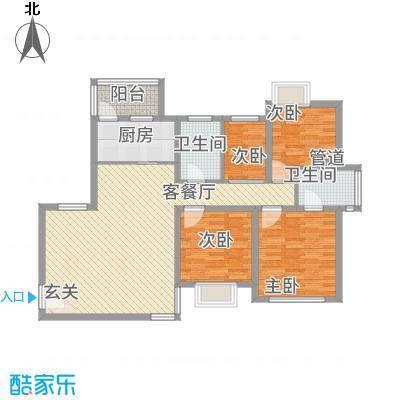 学府西院126.70㎡22号楼C户型4室2厅2卫1厨-副本