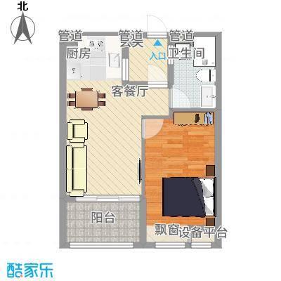 书院1号公寓66.00㎡B型户型1室1厅1卫-副本