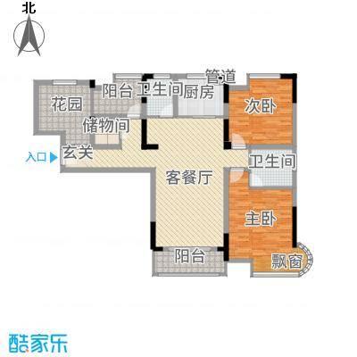 颐和观邸132.88㎡2户型4室2厅2卫1厨