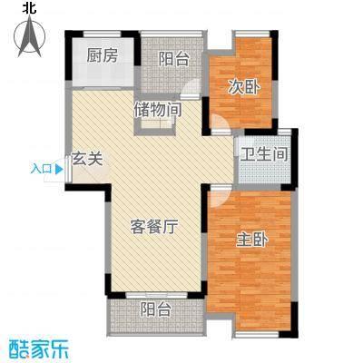 颐和观邸12.70㎡9户型3室2厅1卫1厨