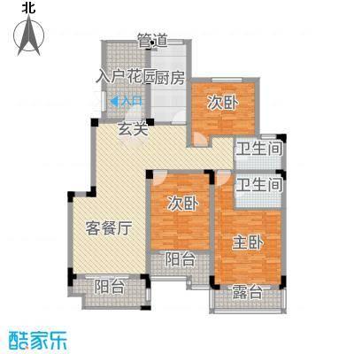 颐和观邸143.00㎡单页-完稿-03户型3室2厅2卫1厨