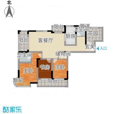 颐和观邸142.77㎡3户型4室2厅2卫1厨
