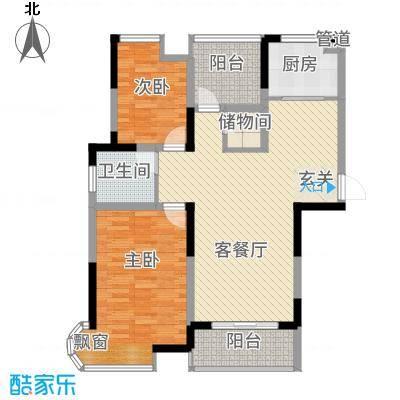 颐和观邸16.23㎡7户型3室2厅1卫1厨