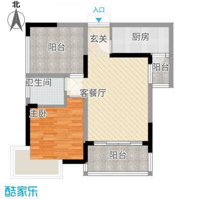 誉峰67.53㎡A1户型1室2厅1卫1厨