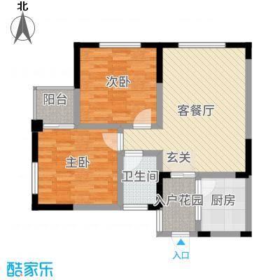 七彩城顺兴苑67.47㎡6-A户型2室2厅1卫1厨