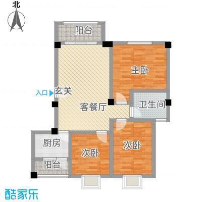 七彩城顺兴苑48.53㎡4-B户型3室2厅1卫1厨