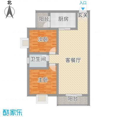 神州时代名城7.20㎡E3-2户型2室2厅1卫