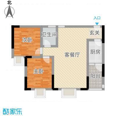 七彩城顺兴苑18.62㎡1-E户型2室2厅1卫1厨