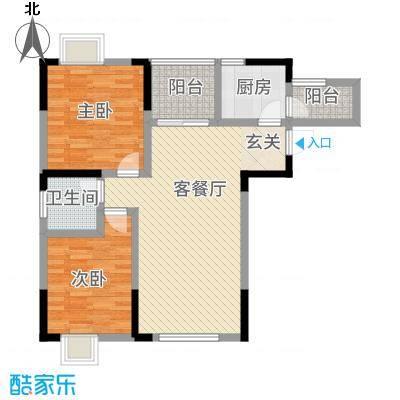 七彩城顺兴苑61.87㎡6-B户型2室2厅1卫1厨