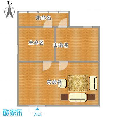 万枫家园90方A1户型两室两厅