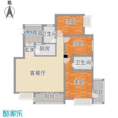 中华坊123.00㎡B1户型3室2厅2卫1厨