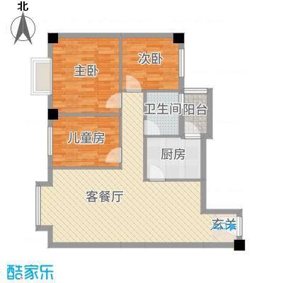 祥云阁4.86㎡A户型3室2厅1卫
