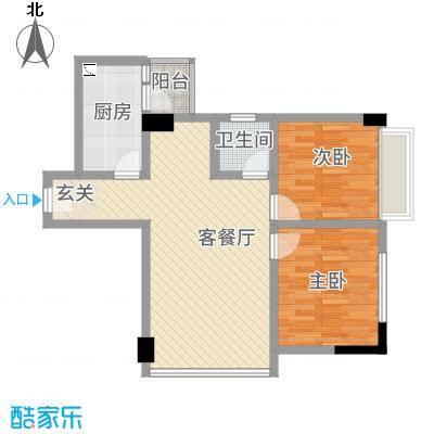 东方国际86.00㎡86户型2室1厅1卫1厨