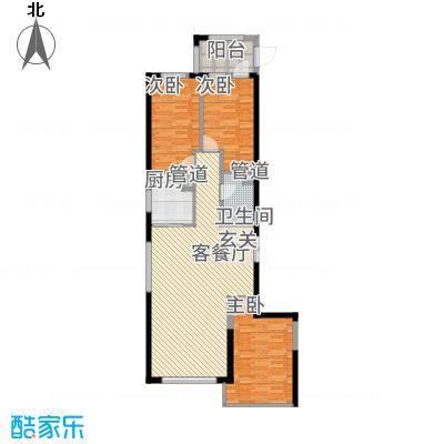 尚诚国际123.00㎡1#2#D户型3室2厅1卫1厨-副本