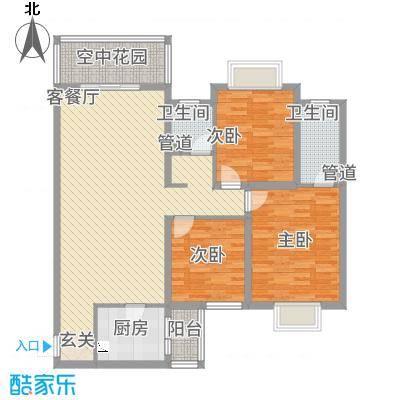 惠盛花园二期11.31㎡C-2户型3室2厅2卫1厨