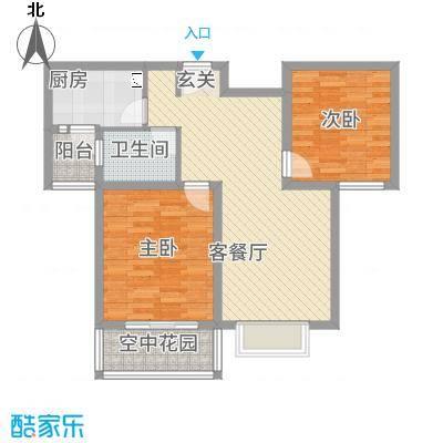 惠盛花园二期83.40㎡A-3户型2室2厅1卫1厨